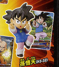 main photo of Dragon Ball Heros Collection: Son Goten