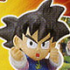 Dragon Ball Heros Collection: Son Goten