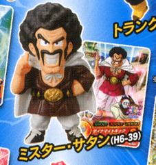 main photo of Dragon Ball Heros Collection 2: Mr. Satan
