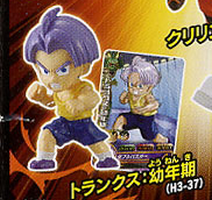 main photo of Dragon Ball Heros Collection: Trunks