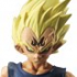 Capsule Neo Figures Set Part 16: Vegeta