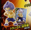 photo of Dragon Ball Heros Collection: Trunks