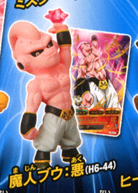 main photo of Dragon Ball Heros Collection 2: Majin Buu B Ver.