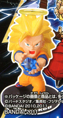 main photo of Dragon Ball Heros Collection 2: Son Goku SSJ3