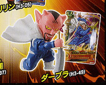 main photo of Dragon Ball Heros Collection: Dabura