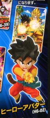 main photo of Dragon Ball Heros Collection 2: ._.