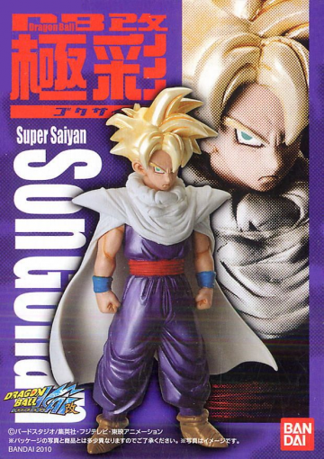 main photo of Dragon Ball Kai Gokusei Candy Toys: Son Gohan Super Saiyan