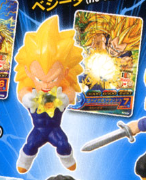 main photo of Dragon Ball Heros Collection 2: Vegeta SSJ3