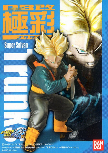 main photo of Dragon Ball Kai Gokusei Candy Toys: Trunks Super Saiyan