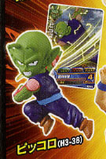 main photo of Dragon Ball Heros Collection: Piccolo