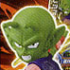 Dragon Ball Heros Collection: Piccolo