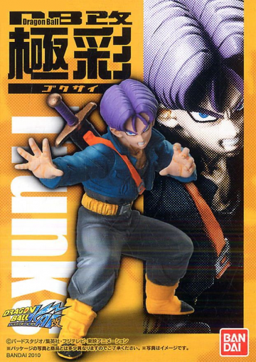 main photo of Dragon Ball Kai Gokusei Candy Toys: Trunks