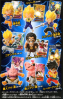 photo of Dragon Ball Heros Collection 2: Son Goku SSJ3