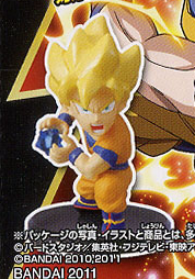 main photo of Dragon Ball Heros Collection: Son Goku SSJ