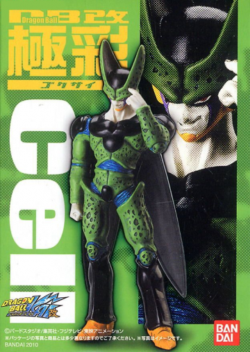 main photo of Dragon Ball Kai Gokusei Candy Toys: Cell