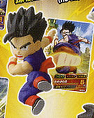 main photo of Dragon Ball Heros Collection: Son Gohan