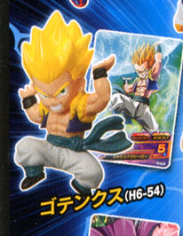 main photo of Dragon Ball Heros Collection 2: Gotenks