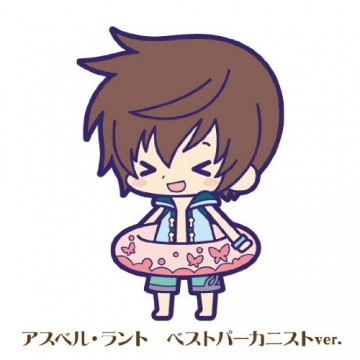 main photo of Tales of Friends Rubber Strap Collection Vol.4: Asbel Lhant