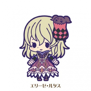 main photo of Tales of Friends Rubber Strap Collection Vol.4: Elise Lutus