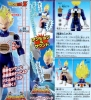 photo of Super Battle Voice: Vegeta SSJ