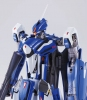 photo of DX Chogokin VF-25G Messiah Valkyrie (Michael Blanc Type) Renewal Ver.