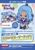 photo of Tales of Friends Rubber Strap Collection Vol.4: Raven Schwann Ver.