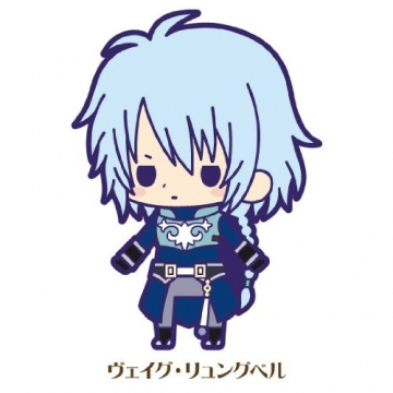main photo of Tales of Friends Rubber Strap Collection Vol.4: Veigue Lungberg