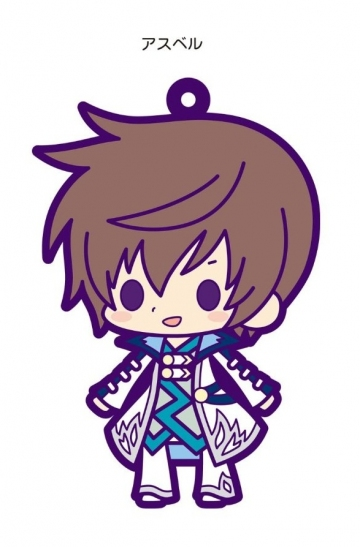 main photo of Tales of Friends Rubber Strap Collection Vol.1: Asbel Lhant
