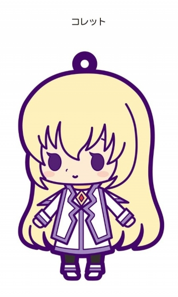main photo of Tales of Friends Rubber Strap Collection Vol.1: Colette Brunel