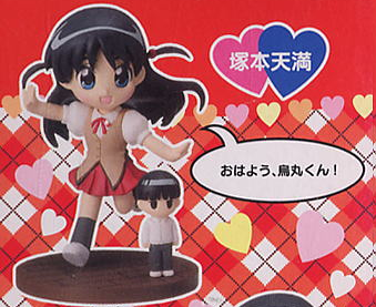 main photo of School Rumble 2nd Semester Petit Studio: Tsukamoto Tenma A Ver.
