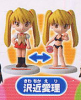 photo of PD Collection School Rumble: Eri Sawachika