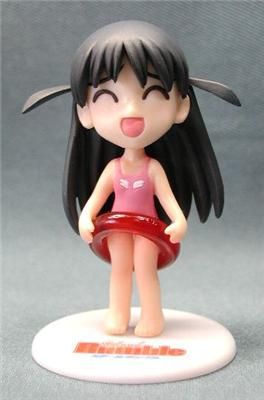 main photo of PD Collection School Rumble: Tenma Tsukamoto Secret Ver.