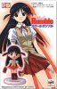 photo of PD Collection School Rumble: Tenma Tsukamoto