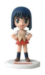 main photo of PD Collection School Rumble: Suou Mikoto