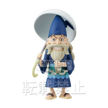 main photo of One Piece World Collectable Figure vol.28: Haredas