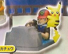 main photo of Pikachu The Movie Trading Figure: Ash & Pikachu