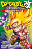 photo of DBKai Deformation Chapter of Legend of Super Saiyan: Recoome