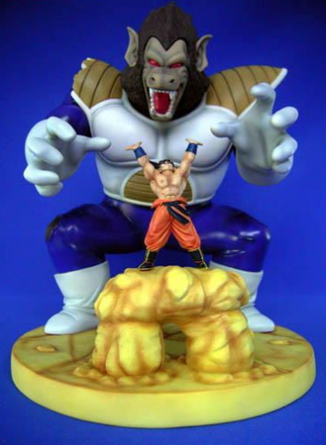 main photo of Dragon Ball Z Diorama: Ohzara Vegeta & Son Goku Energy Ball Ver.