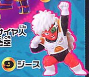 main photo of DBKai Deformation Chapter of Legend of Super Saiyan: Jeice