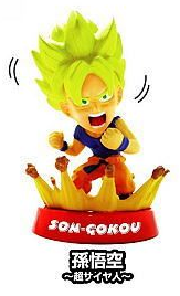 main photo of Dragon Ball Kai Full Face Jr. Vol. 2: Son Goku SSJ