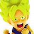 Dragon Ball Kai Full Face Jr. Vol. 2: Son Goku SSJ