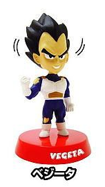 main photo of Dragon Ball Kai Full Face Jr. Vol. 2: Vegeta
