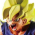 Dragon Ball Kai Capsule Neo Battle Highlight Son Goku SSJ