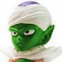 Dragon Ball Kai Full Face Jr. Vol. 2: Piccolo