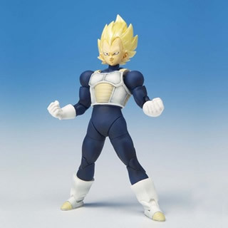 main photo of Hybrid Action Choryuden: Hybrid Action Super Saiyan Vegeta