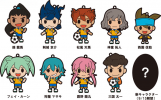 photo of Inazuma Eleven Go Trading Rubber Strap: Strap Secret Ver.