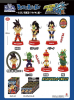 photo of Dragon Ball Kai Full Face Jr. Vol. 1: Vegeta