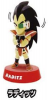 photo of Dragon Ball Kai Full Face Jr. Vol. 1: Raditz