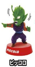 main photo of Dragon Ball Kai Full Face Jr. Vol. 1: Piccolo