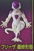 main photo of Super Modeling Soul Dragon Ball Kai: Freeza Final Form